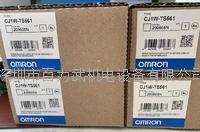 欧姆龙PLC CJ1W-TS561