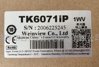 威纶通触摸屏 TK6071IP