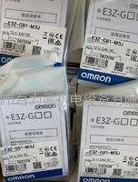 欧姆龙传感器 E3Z-G81-M3J