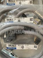 欧姆龙元件 XW2Z-100J-B24,XW2D-50G6