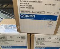 OMRON继电器 G2RV-SR500 DC24
