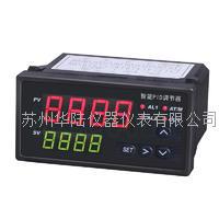 工業調節器PID調節儀PID控制器 HXMT624