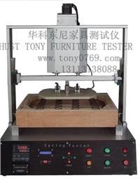 湖南家具檢測儀器實驗室設備直銷蛇型彈簧測試機 TNJ-011