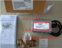 美國/霍尼韋爾(Honeywell)VC6013AJC1000T/VC4013風機盤管/電動二通閥/電磁閥