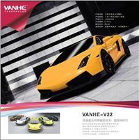萬禾 V22