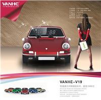 萬禾 V19