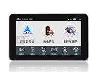 vanhe萬禾 MV80