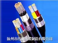 額定電壓0.6/1kV船用電纜 CEF,CEF80,CEF90,CEF82,CEF92,CEH,CEH80,CEH90,CEH92,