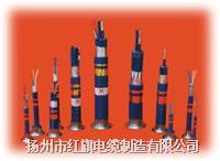 本安防爆電纜 ia-K2YPV、ia-K2YPVR、ia-K3YPV、ia-K3YPVR、ia-K3VPV、ia-