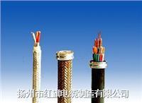 KJCPR柔軟阻燃控制雙屏蔽電纜 KJCPR