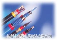 WDZ-JVVRP3 低煙無鹵電纜 WDZ-JVVRP3