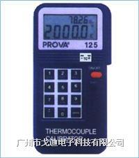 溫度校正器