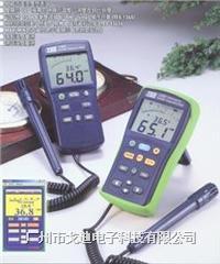 列表式溫濕度計