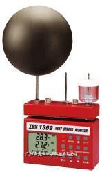熱指數監測儀/高溫環境熱壓力監視記錄器