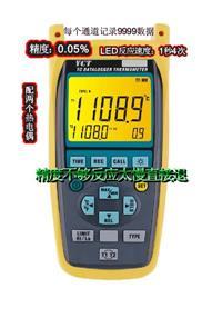 高速采樣溫度計/雙通道測溫儀