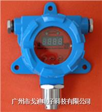 GD-3221 固定式氟化氫檢測變送器/氟化氫檢測儀(現場濃度顯示)