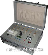 GD-601 多合一氣體檢測儀/一體式氣體分析儀