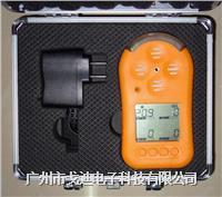 GD-4017 便攜式可燃氣(Ex)體檢測儀/可燃氣體檢測報警儀