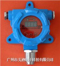 GD-3410 壁掛式氰化氫檢測變送器/氰化氫檢測儀