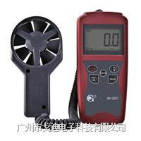 臺灣戈迪/多功能風速儀GD-2221/GD-2231/GD-2241 風速計