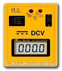 臺灣路昌電流電壓表DV-101 直流電壓表