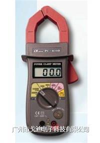 臺灣路昌/電力分析鉤表PC-6009 數字鉗表
