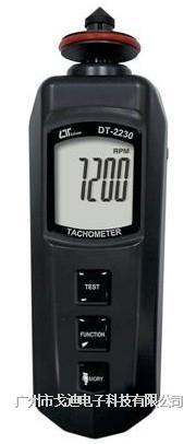 臺灣路昌/接觸式轉速計DT-2230 雷射光電轉速表