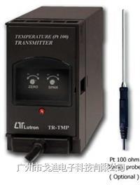 臺灣路昌/鉑金溫度計TR-TMP1A4 鉑金溫度變送器