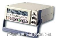臺灣路昌/頻率計FC-2700 臺式頻率計頻器