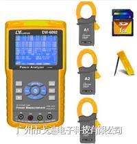 臺灣路昌/三相電力分析儀DW-6092 多功能電工檢測儀