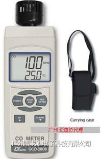 臺灣路昌/一氧化碳檢測儀GCO-2008 單一氣體分析儀