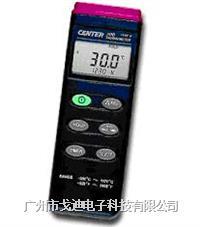 臺灣群特|便攜式溫度計CENTER-300 溫度表