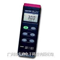 臺灣群特|便攜式測溫表CENTER-302 溫度計