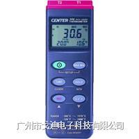 臺灣群特|記錄型測溫儀CENTER-306 溫度表