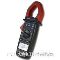 臺灣群特 數字鉗表CENTER-210 交流鉗型表