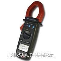 臺灣群特 多功能鉗表CENTER-212 交直流鉗型表