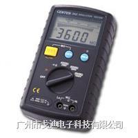 臺灣群特|兆歐表CENTER-360 數字絕緣電阻儀