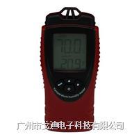 臺灣戈迪 袖珍型濕度儀GD-2308 溫濕度計
