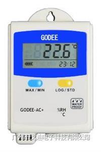 臺灣戈迪 數顯溫濕度儀GODEE-AC+ 在線式溫濕度記錄儀