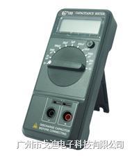 臺灣戈迪 萬用表GD-150 電容表