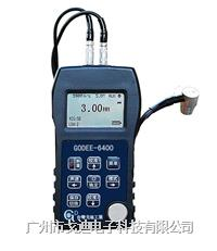 臺灣戈迪|超聲波測厚儀GODEE-6400 多功能膜厚儀