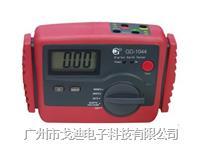 臺灣戈迪|接地電壓電阻測試儀GD-1044 接地電阻測試儀