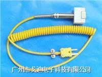 臺灣戈迪|溫度探頭GODEE-CS 磁性溫度傳感器