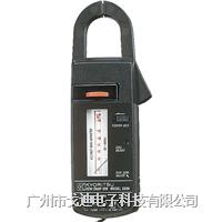 日本共立 交流鉗表MODEL-2805 鉗形電流表