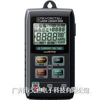 日本共立|負荷檢測儀KEW-5010/KEW-5020 電流記錄儀