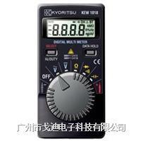 日本共立 交直流電壓表KEW-1018H 數字萬用表
