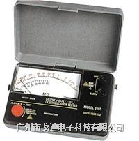 日本共立 絕緣電阻測試儀MODEL-3165/MODEL-3166 指針式電阻計