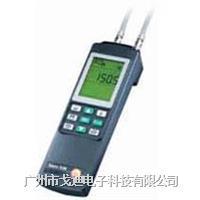德國德圖|壓差計testo 521-1 差壓儀/0~100 hPa