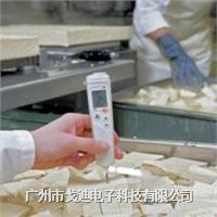 德國德圖|筆形食品測溫儀testo-106 防水型溫度計