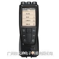 德國德圖|風速儀testo-480 多功能檢測儀